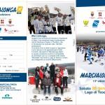 modiulo di adesione marcialonga stars 2013